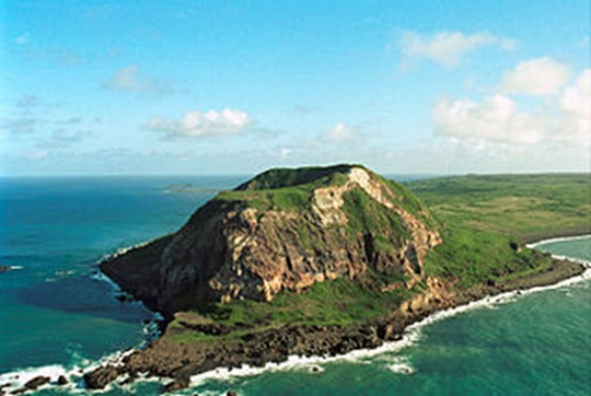 Mount Suribachi The dominant geographical feature of the island of Iwo Jima U.S. Navy Photo