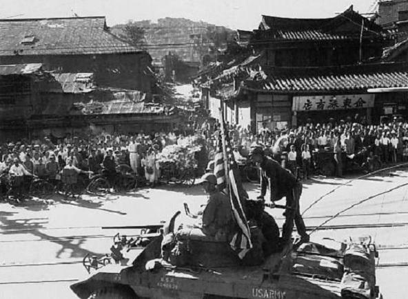 U.S. Troops in Korea September, 1945